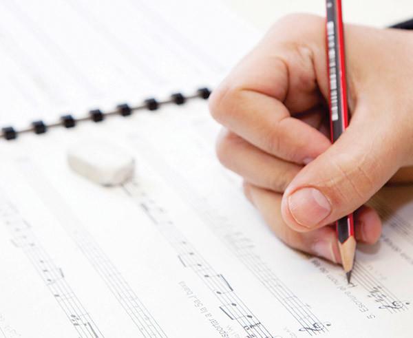 L'Escola Municipal de Música de l'Ametlla de Mar necessita professor/a de llenguatge musical