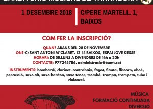 Obertes les proves d'accés per formar part de la Banda Simfònica Unió Musical de Tarragona (BUMT)