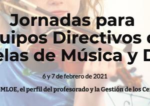 UEMyD organitza unes Jornades per a equips directius d'escoles de música i dansa el 6 i 7 de febrer