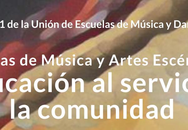 """UEMyD organitza les Jornades """"Escoles de música i arts escèniques: l'educació al servei de la comunitat"""" el 5 i 6 de novembre"""